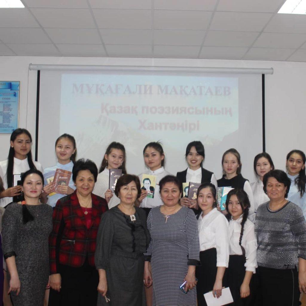 Во всех городах Казахстана празднуют день рождения Мукагали Макатаева. Это культурное мероприятие стало почти традиционным праздником казахской литературы.
