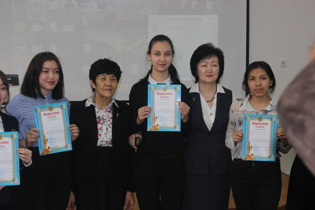 13.02.2019 г. совместно с Ассоциацией колледжей г. Алматы  была проведена олимпиада по русскому языку среди обучающихся колледжей.