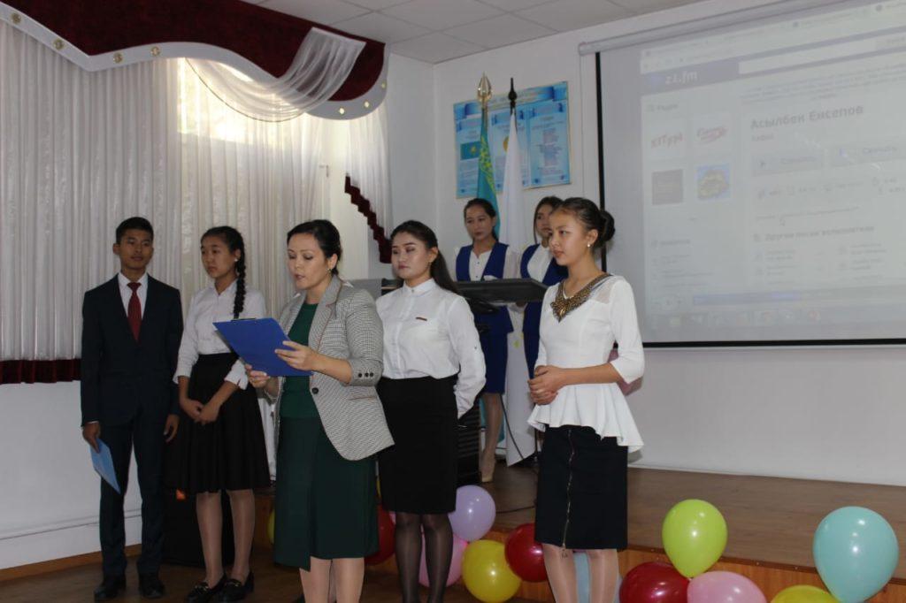 В рамках декады, посвященной Дню языков в РК, по утвержденному плану были проведены массовые мероприятия на отделениях