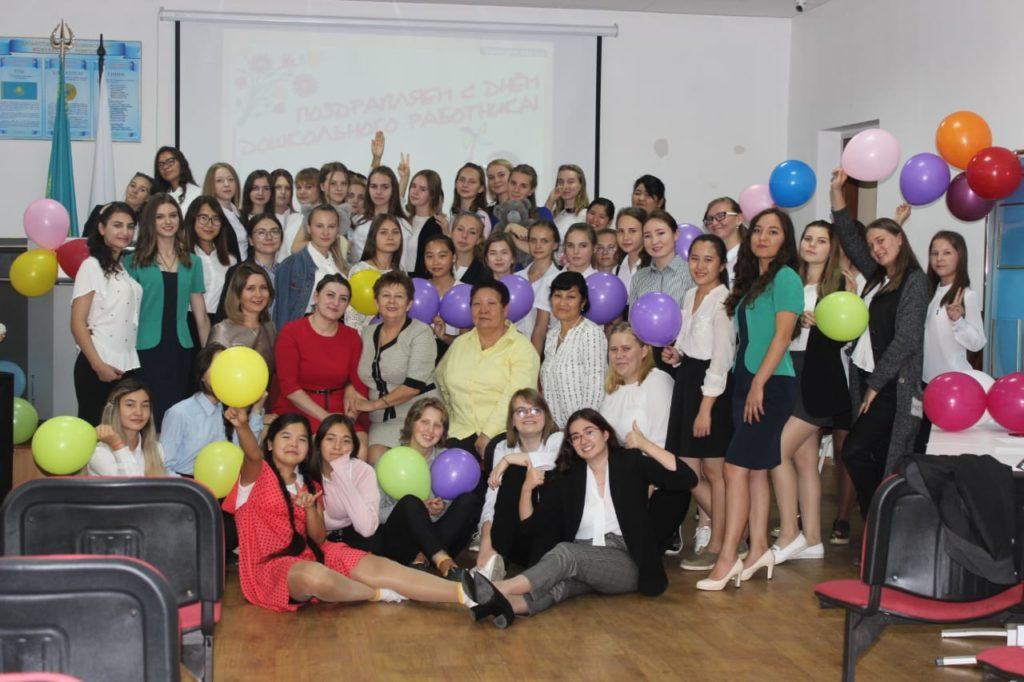 Профессиональный клуб «Дошкольник» отметил День воспитателя и всех дошкольных работников.