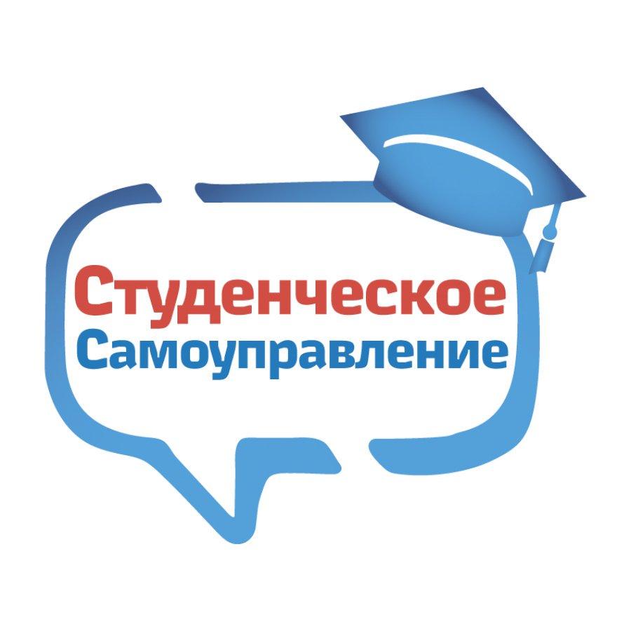 15.11.2019 г. Прошли выборы на пост Президента студенческого самоуправления.